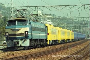 66-29 キハ120甲種 (須磨) .jpg