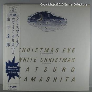 ChristmasEve moon-13001 .jpg